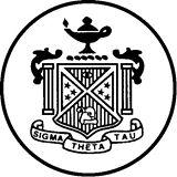 Sigma Theta Tau International Header logo